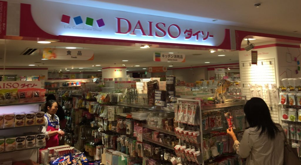 Daiso - A store you MUST visit when in Japan!